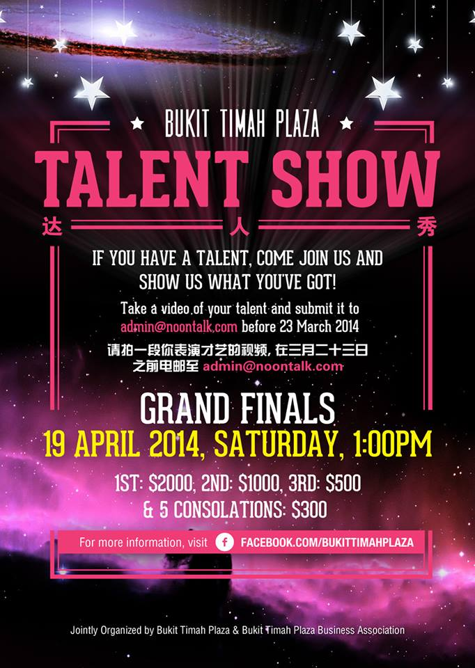 Bukit Timah Plaza Talent Show
