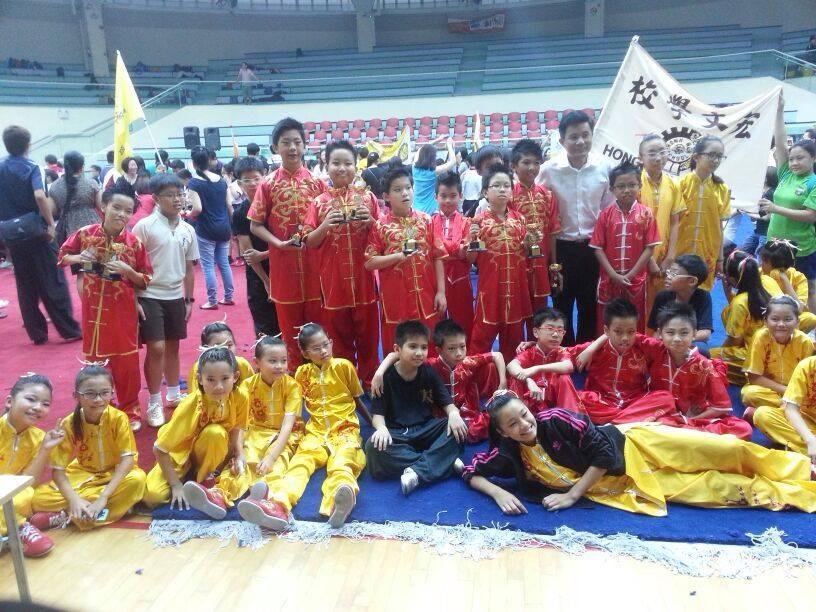 Hong Wen School