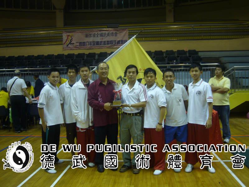 National Wushu Competition 2008 (38)