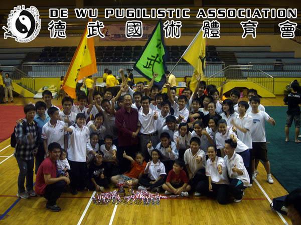 National Wushu Competition 2008 (50)