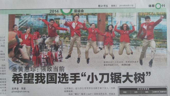 Asian Games (4)