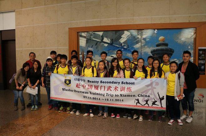 Beatty Xiamen (1)
