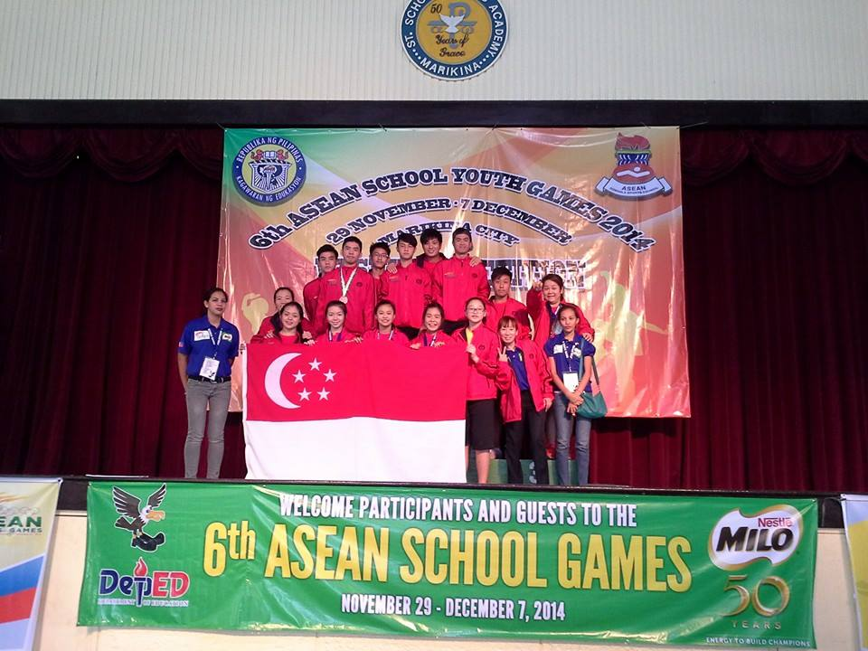 6th ASEAN Schools Games - Wushu 4
